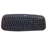 Teclado KB-M200, 8 hotkey, USB, Black, Português