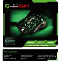 RATO GAMER USB GAMEMAX GX1, 2400DPI, 6 BOTõES
