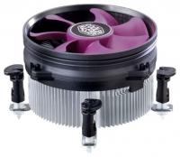 X-Dream i 117, Low Profile aluminum 19 DBA,  LGA 1156/1155/775